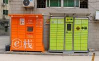快递柜设置目的变质,最后一公里引争议
