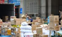 国家邮政局发布上海快捷公司消费提示