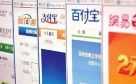 新华社调查第三方支付乱象:账号可买卖 沦为洗钱通道