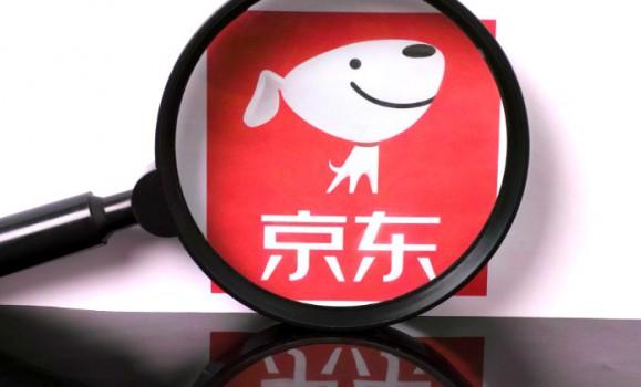 京东瞄准小程序B端生意 社交电商渐入主流