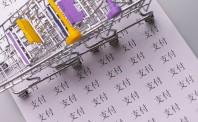 支付监管持续从严  迄今已注销28张支付牌照