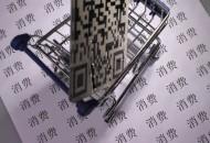 """福州实现全城""""一码通行""""   全国首创二维码技术规范"""