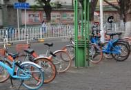 北京多城区试行电子围栏  借技术手段治理共享单车