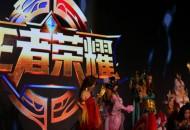 2022年中国游戏玩家将超7.68亿