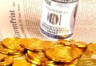 彭博社联合亿万富翁旗下公司 推出首个加密货币基准指数