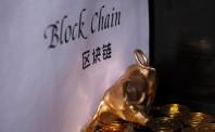 假借区块链之名进行网络传销 涉案金额达8600万元