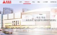 步步高加速数字化转型 200余家店上线京东到家