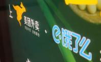 江苏发布网络食品交易主体备案管理办法 6月1日起实施