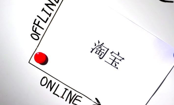 淘客推广渠道的选择_运营_电商报
