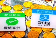 针对中国游客 意大利商家将开通手机支付服务