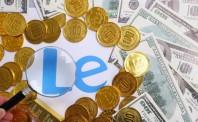 乐视去年计提各项资产减值损失108.82亿元