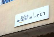 亚马逊毛利润增长70亿美元 五倍于五大零售商预期