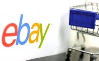 eBay账号受限四大类及五大热销品类趋势