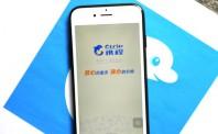 携程在日推新品牌网站 正式进军日本市场