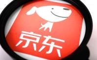 京东用友联合推出政府采购服务平台