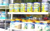 海淘奶粉仍存假冒风险  监管需从严