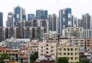 房产交易平台房多多赴美上市   计划募集最多1.5亿美元
