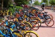 黑猫发布企业红黑榜 共享单车投诉处理难理想