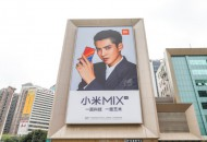 3月份iPhone X受欢迎 红米5A为Android机最畅销手机