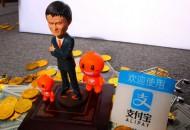 全球化战略,阿里欲在东南亚复制中国市场