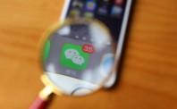 微信外链推新规:针对朋友圈的管理规范