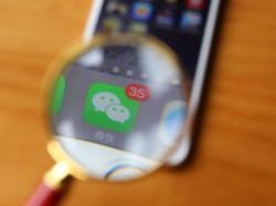 微信外链新规:针对朋友圈管理