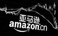 亚马逊卖家价格战  低价策略难以为继