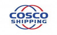 中远同普洛斯、一海通达成战略合作 拟打造港口供应链平台