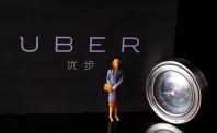 美国立法者致函Uber、Lyft等企业  要求就性骚扰问题给出回答