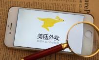美团点评张川谈餐饮未来发展