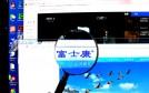 富士康IPO定价 工业富联发行价13.77元
