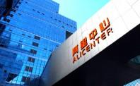 阿里张勇:将助日本商家走向东南亚