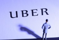 Uber一季度减少亏损  估值上升至620亿美元