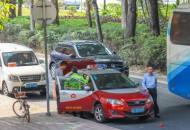 交通运输部发布出租汽车服务质量信誉考核办法