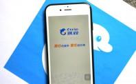 CEO孙洁宣布席伟航加入携程  将出任集团副总裁