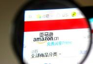 亚马逊警告卖家:使用虚假UPC将被移除重要权限!