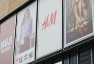 H&M前往南非寻求供应商 力求降低人工成本