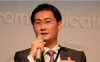 马化腾回应腾讯投资差评:会负责任解决好
