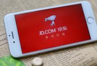 京东强化细分市场 发展游戏手机业务