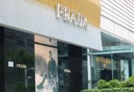 Prada集团卷土重来 大规模开店布局中国市场