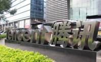 Brand Z发布全球品牌百强:腾讯第五阿里第九