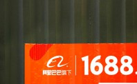特种化学品企业阿科玛推出1688旗舰店