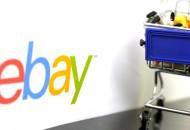 eBay澳洲站推出保证送达服务