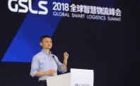 今日盘点:马云宣布将投千亿打造国家智能物流骨干网