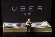 Uber筹备2019年IPO  前景不如CEO想象