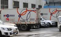 中国快递业现状  中通稳居通达系榜首