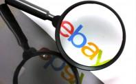 亚马逊、eBay被指存在大量安全隐患电器