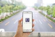 Uber进军共享滑板车  已申请经营许可