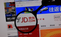 刘强东:把以物流为载体的供应链服务全球化
