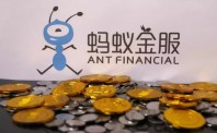 马云最近手头紧?蚂蚁金服竟然需要融资900亿元……